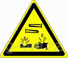 Знак Опасно! Едкие и коррозионные вещества