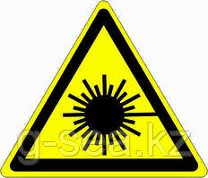Знак Опасно! Лазерное излучение