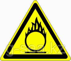 Знак Пожароопасно! Окислитель