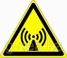 Знак Внимание! Электро-магнитное поле