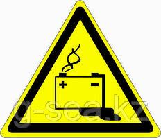 Знак Осторожно! Аккумуляторные батареи