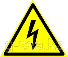 Знак Внимание! Опасность поражения электрическим током