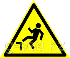 Знак Осторожно! Возможность падения с высоты
