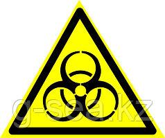 Знак Осторожно! Биологическая опасность (Инфекционные вещества)