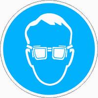 Табличка Работать в защитных очках