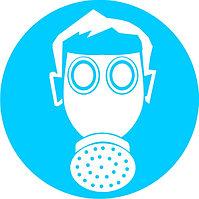 Табличка Работать в средствах индивидуальной защиты органов дыхания
