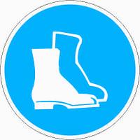 Табличка Работать в защитной обуви