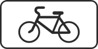 Дорожный знак 7.4.7 Вид транспортного средства