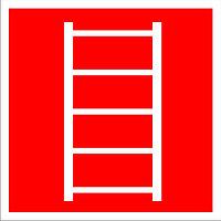 Табличка Пожарная лестница