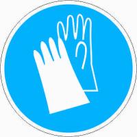 Табличка Работать в защитных перчатках