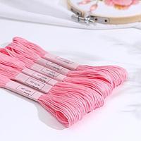 Нитки мулине, 8 ± 1 м, цвет светло-розовый №605