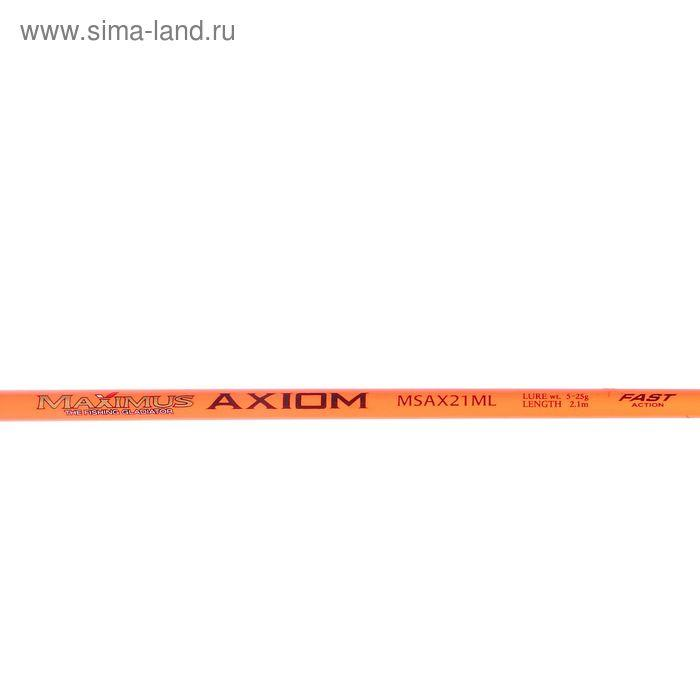 Спиннинг Maximus Axiom 21ML, длина 2,1 м, тест 5-25 г - фото 3