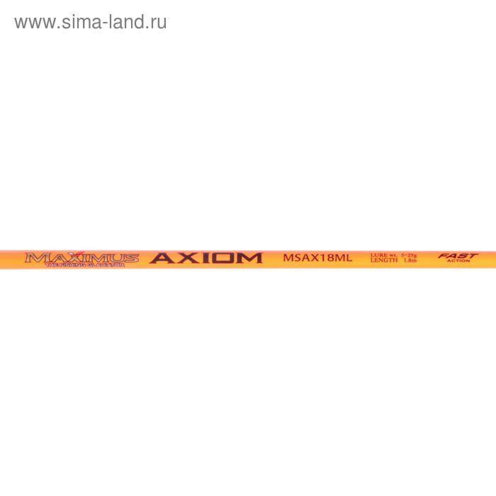 Спиннинг Maximus Axiom 18ML, длина 1,8 м, тест 5-25 г - фото 3