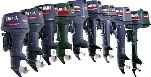 Подвесные лодочные моторы «YAMAHA»