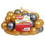 Шарики для сухого бассейна с рисунком, диаметр шара 7,5 см, набор 50 штук, цвет металлик, фото 4