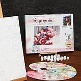 Картина по номерам на холсте с подрамником «Цветок в руке» 30х40 см, фото 2