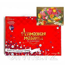 Алмазная мозаика классическая, с подрамником, с полным заполнением «Яркий пышный букет» 22×32 см, 30 цветов