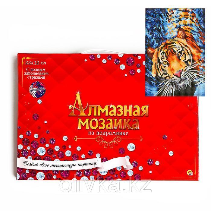 Алмазная мозаика классическая, c подрамником, с полным заполнением «Тигр в воде» 22×32 см, 24 цвета