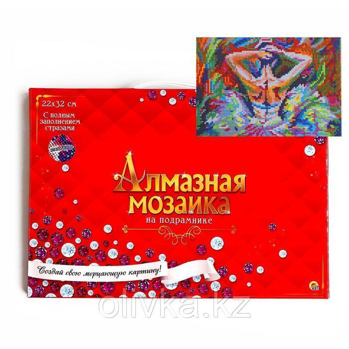 Алмазная мозаика классическая, c подрамником, с полным заполнением «Прекрасная балерина» 22×32 см, 20 цветов