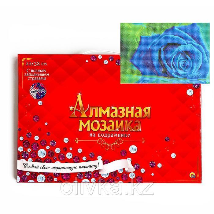 Алмазная мозаика классическая, c подрамником, с полным заполнением «Синяя роза» 22×32 см, 17 цветов
