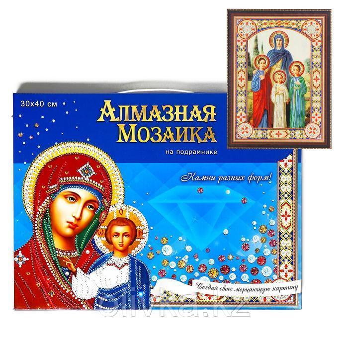 Алмазная мозаика с подрамником, c частичным заполнением, блестящая «Вера, Надежда, Любовь и мать их София»
