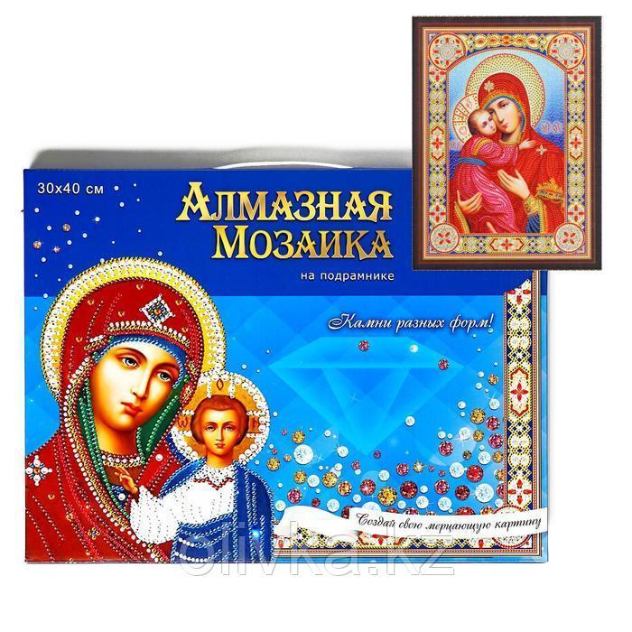 Алмазная мозаика с подрамником, c частичным заполнением, блестящая «Икона Божией Матери №6» 30× 40см