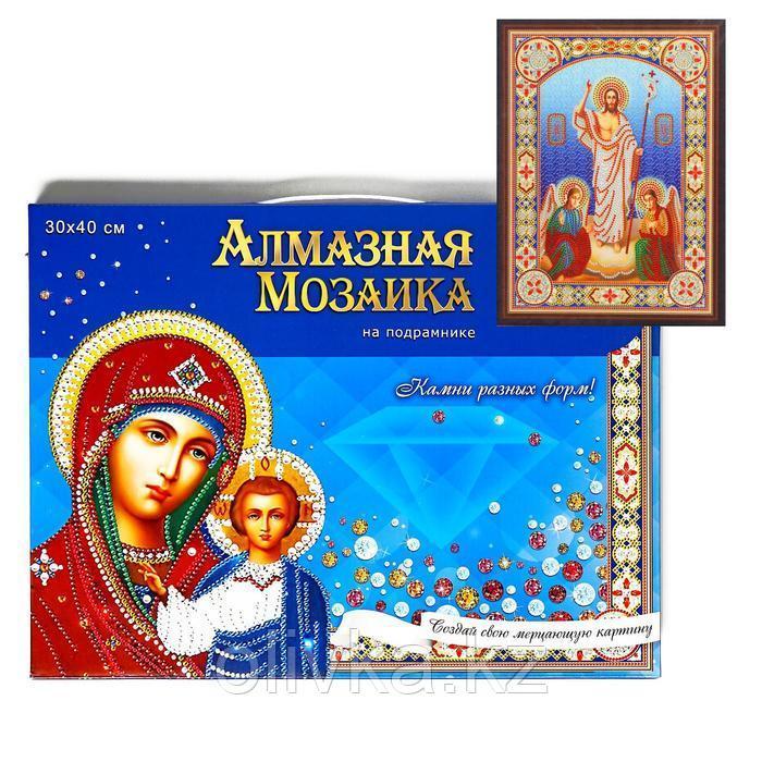 Алмазная мозаика с подрамником, c частичным заполнением, блестящая «Икона Воскресения Христова» 30 × 40 см