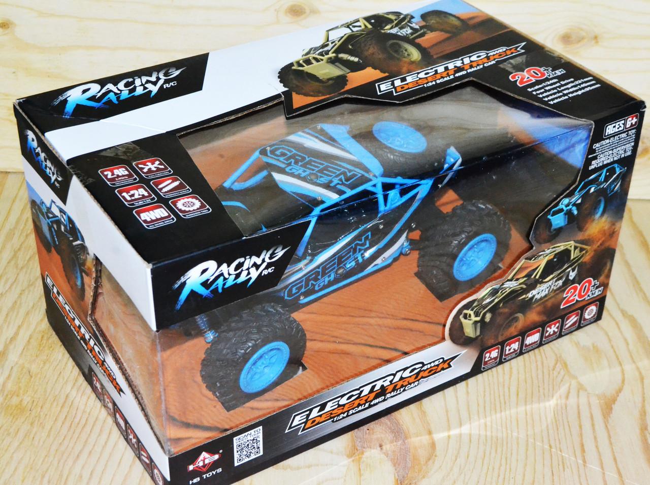 Упаковка помята!!! SM2403 Машинка вездеход на р/у Racing Rally (разгон до 20км/ч) 32*16см
