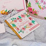 """Первая книга малышки """"Любимая малышка"""", фото 2"""