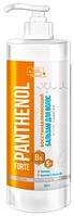Шампунь для волос восстанавливающий серии PANTHENOL FORTE 570мл