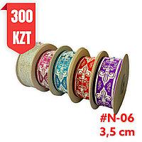 Лента декоративная жаккардовая с орнаментами 35 мм, N-06