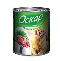 «Оскар» Ассорти из мяса 750 гр.
