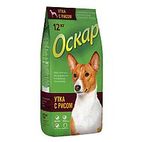 """Сбалансированный Сухой корм """"Оскар"""" утка с рисом для взрослых собак всех пород 12 кг"""