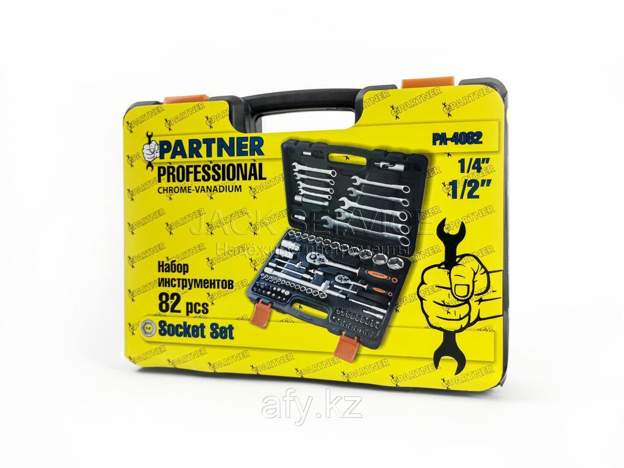 Набор инструментов Partner 82
