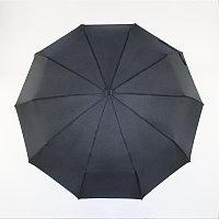 Зонт Lantana складной, полный автомат