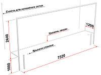 Ворота футбольные со стойками натяжения сетки, разборные (7,32х2,44 м), фото 1
