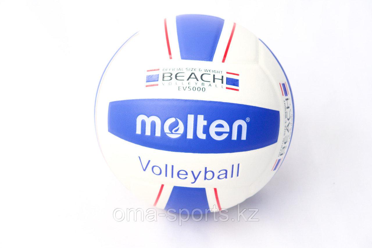Мяч волейбол 671 - фото 1