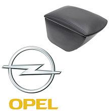 Подлокотники для Opel