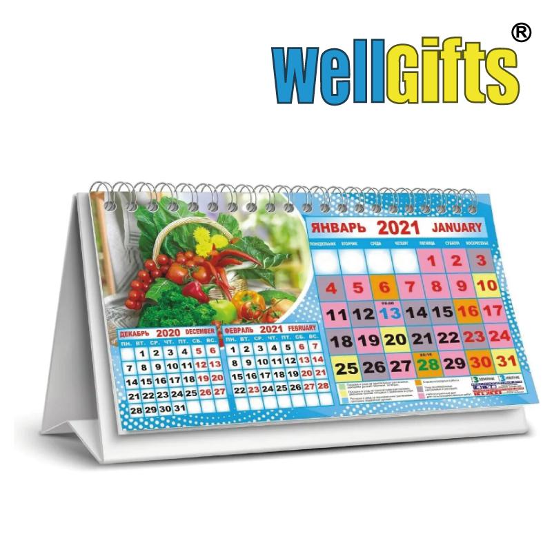Календарь перекидной на стол