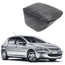 Подлокотник для Peugeot 307 (2001-2008)