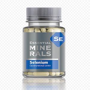 Антиоксидантная защита клеток, органический селен- Essential Minerals