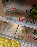 Fatzorb - средство для похудения 48 капсул