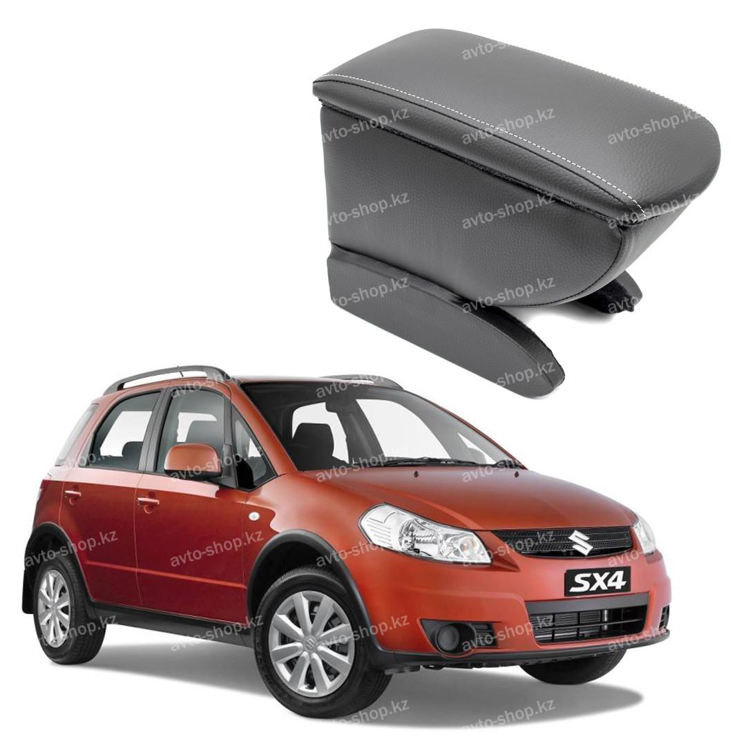 Подлокотник для Suzuki SX4 (2006-2014)