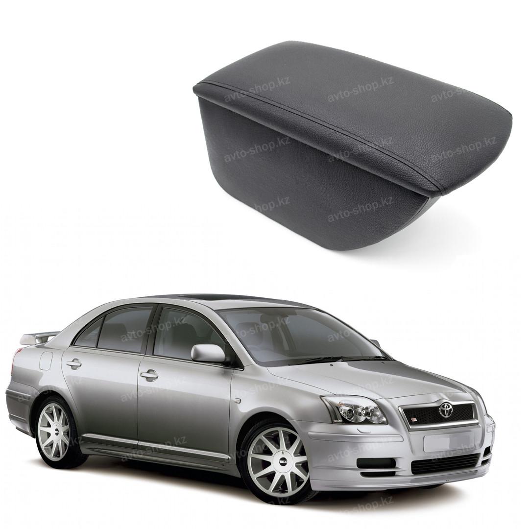 Подлокотник для Toyota Avensis (2003-2009)