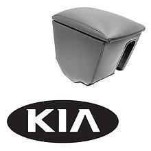 Подлокотник для Kia