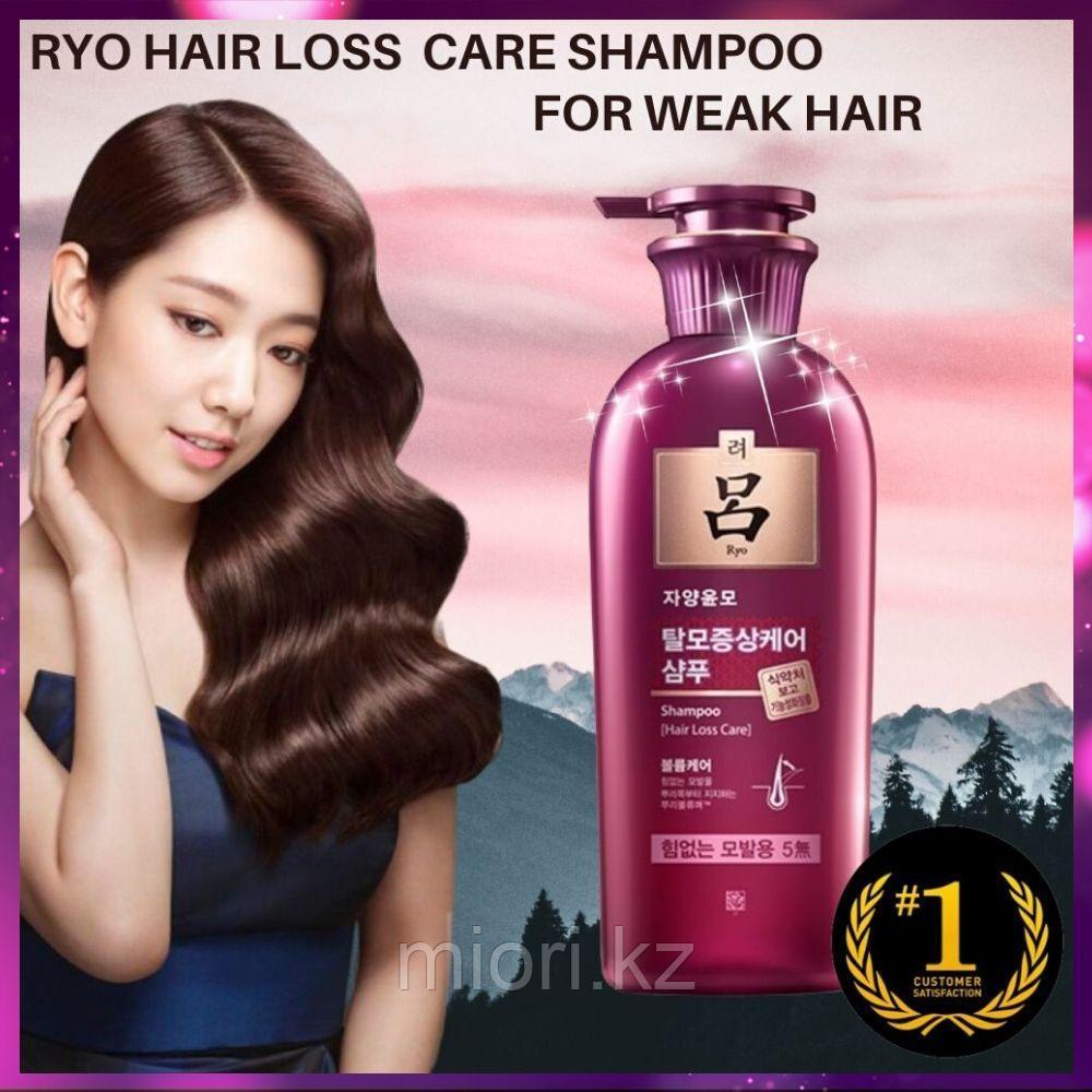 Шампунь от выпадения для ослабленных волос, Ryo Hair Loss Care Shampoo For Weak Hair