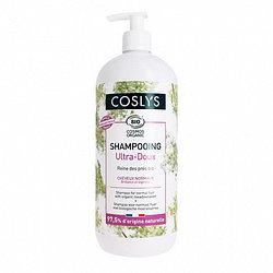 Шампунь для нормальных волос с органической таволгой Coslys