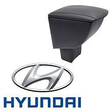 Подлокотники для Hyundai