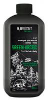 """Шампунь для волос и тела 2 в 1 GREEN ARCTIC серии """"H2ORIZONT"""" 500мл"""