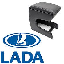 Подлокотники для Lada/Ваз